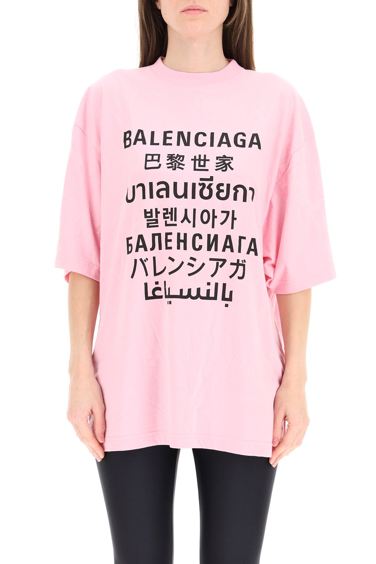 Balenciaga t-shirt over languages