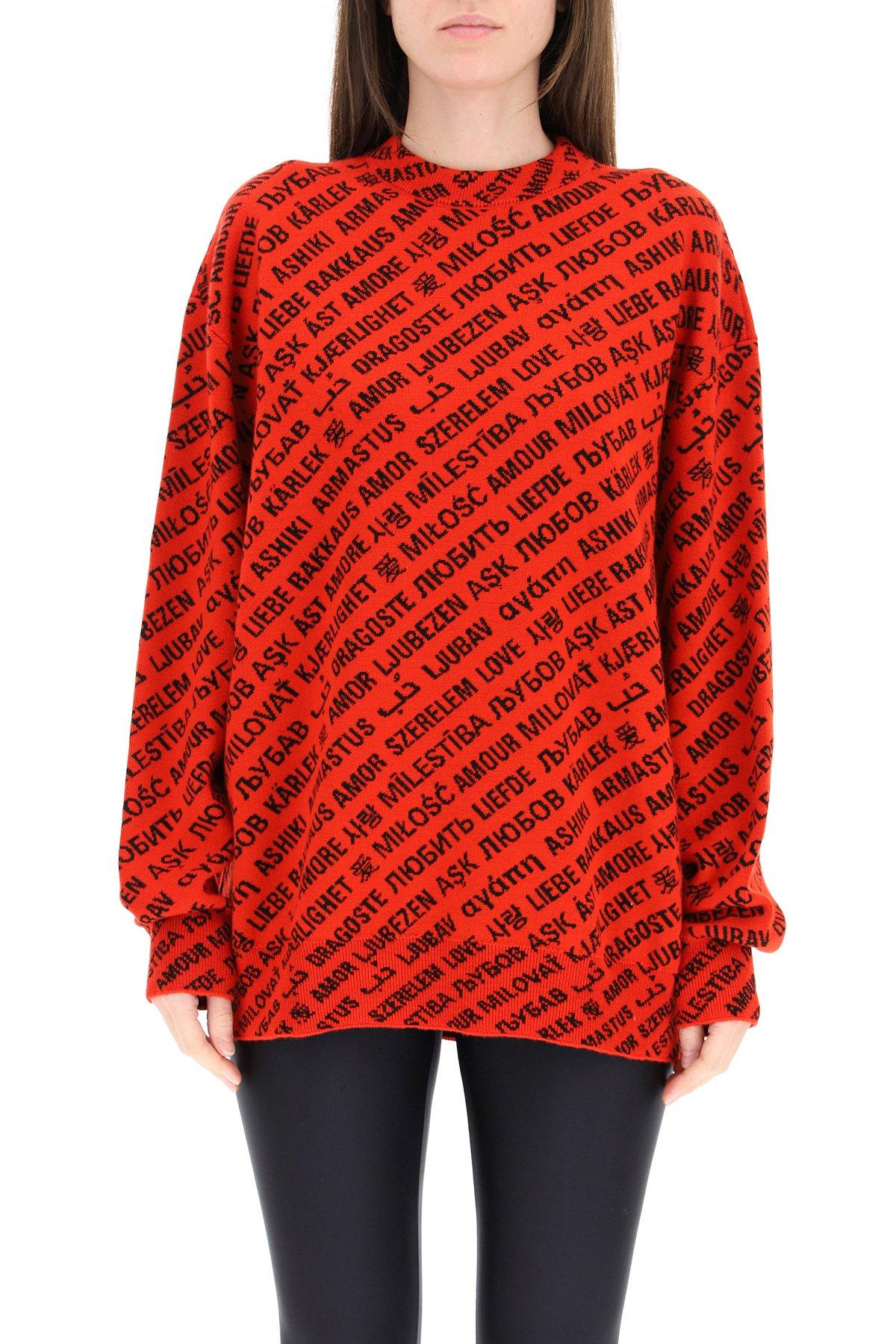 Balenciaga pullover jacquard multi love
