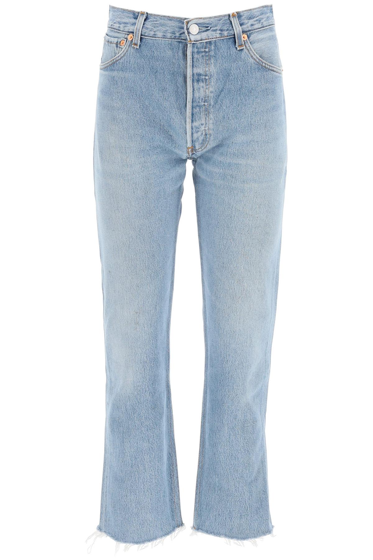 Re/done jeans a vita alta