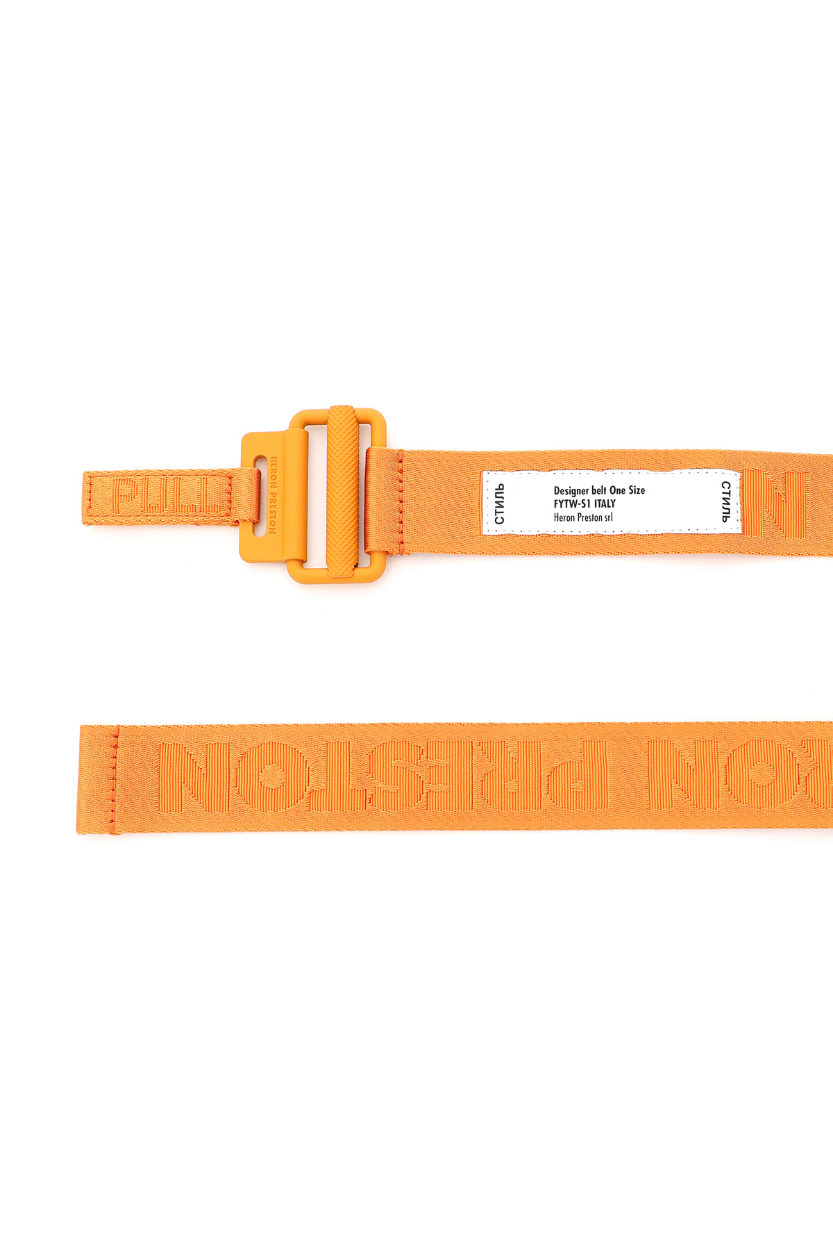 Heron preston cintura jacquard tape classic buckle